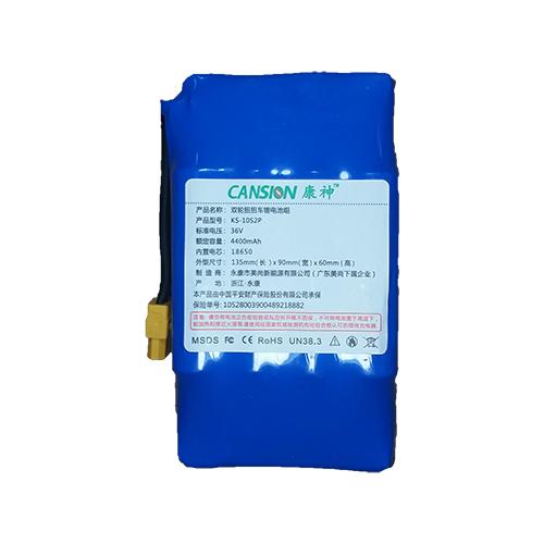 باتری اسکوتر برقی اصلی